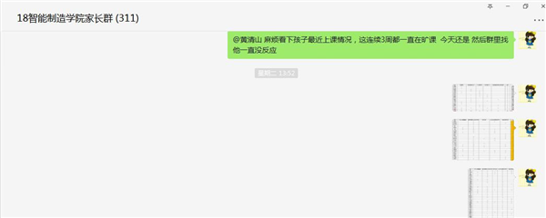 图片22_副本.png