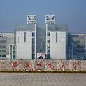 安徽师范大学干部在线学习中心